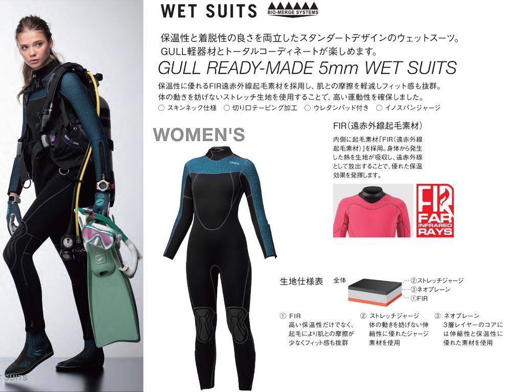 GULL(ガル)5mmウェットスーツ ウェメンズGW-6633