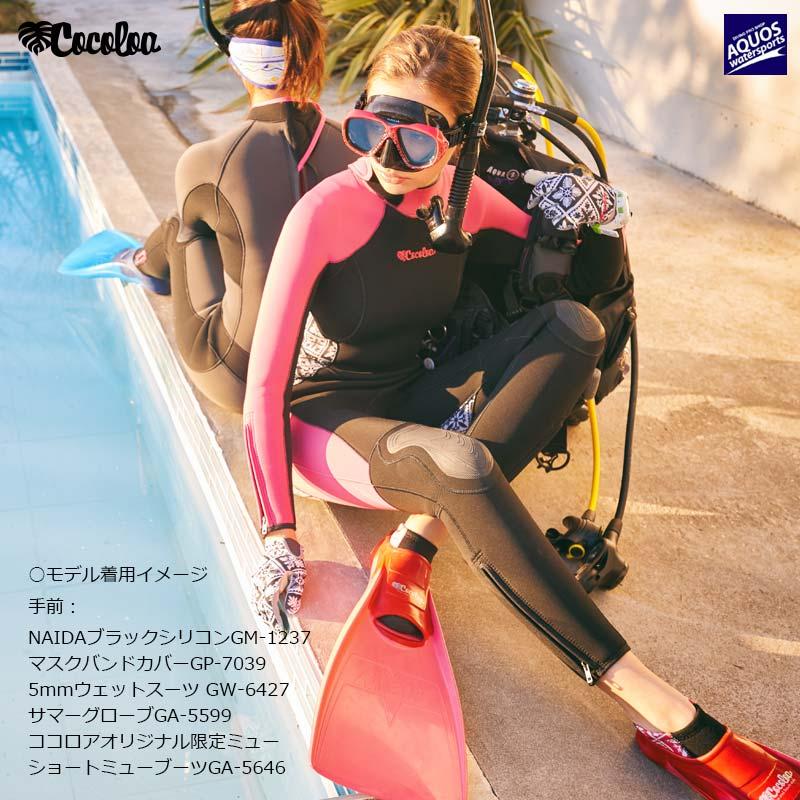 Cocoloa(ココロア)2018 5mmウエットスーツ 既製サイズ2018モデルGW-6427