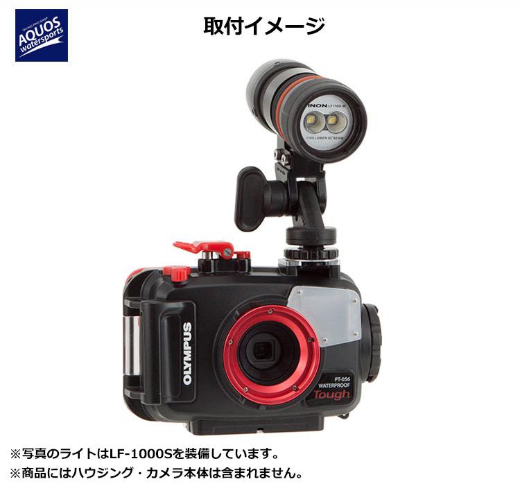 INON(イノン)水中ライト LF3100-EWセットイメージ