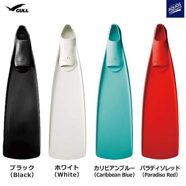 バラクーダ2021モデル ダイビングショップアクオス東京店頭限定