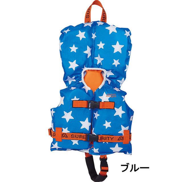 幼児用フローティングベストAQA(アクア)ライフジャケットインファントDX3 KA-9022