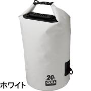 GULL(ガル)ウォータープロテクトバッグ MサイズGB-7137