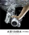 デジタルカメラ専用防水ケース ディカパック dicapac W-D1
