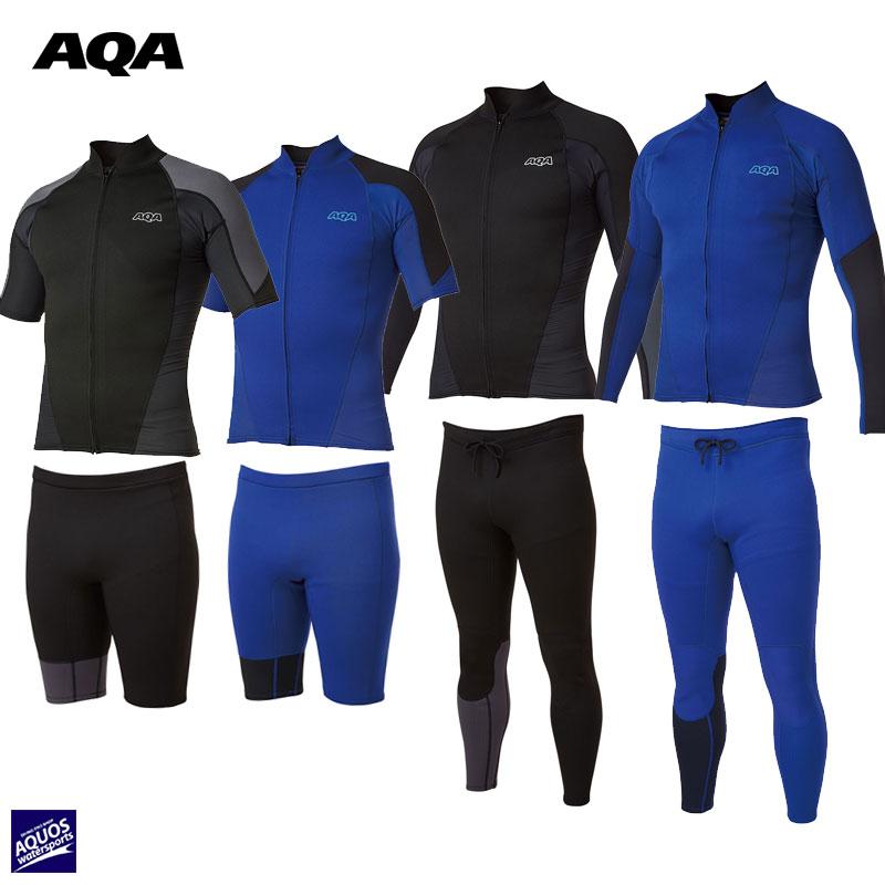 AQA(アクア)UVウェットトップ メンズ